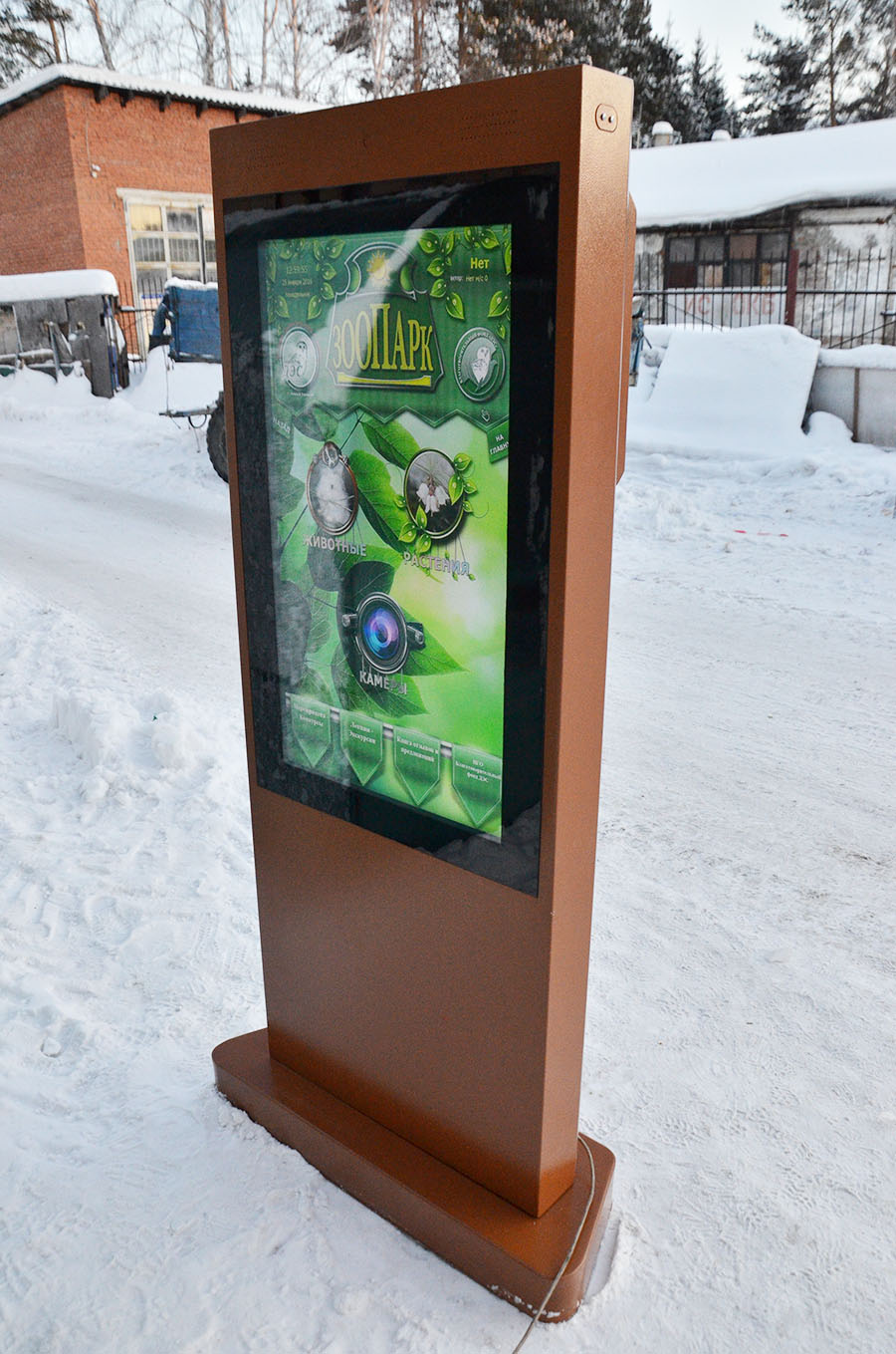 touch screen kiosk outdoor